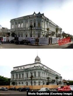 ბათუმის ფოსტის შენობა