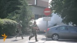 Ukrainian Police, Guardsmen Hold Defense Exercises