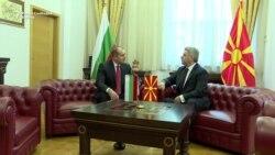 Радев: Идното име на Македонија да не и штети на Бугарија