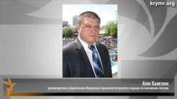 Али Хамзин намерен оспаривать в суде обыск своего дома, проведенный сотрудниками ФСБ России