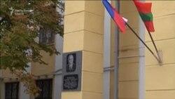 Приднестровскому университету - 85 лет