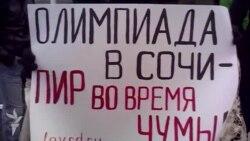 """Распилиаду"" запретили"