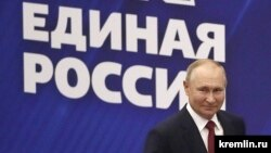 At a United Russia congress this week, President Vladimir Putin proposed new outlays amounting to about $6.7 billion, a move critics have dismissed as an attempt to boost the ruling party whose popularity has tanked in recent years.