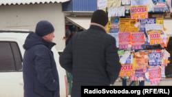 У Кремінній активно рекламують пасажирські перевезення в Росію