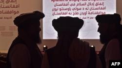 آرشیف، هیئت گفتوگوهای صلح افغانستان در قطر