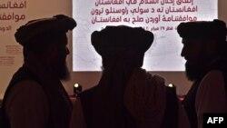 شماری از هیئت سیاسی گروه طالبان در قطر