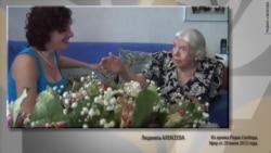 Алексеева и МХГ