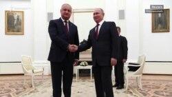 Մոլդովան 70 դոլարի զեղչով գազ կստանա Ռուսաստանից