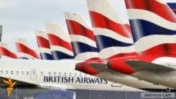 «Բրիտանական ավիաուղիները» դադարեցնում է իր գործունեությունը Հայաստանում