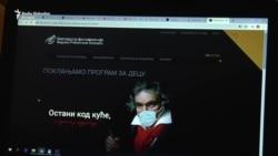 Predstave online u vreme pandemije