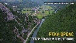 В планах - 300 новых ГЭС