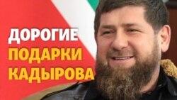 """Кадыров подарил бойцам """"Ахмата"""" машины на 18 миллионов"""