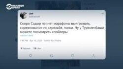 Как соцсети отреагировали на предложение руководства Кыргызстана лечить коронавирус отваром ядовитого растения