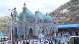 Crowds Celebrate Norouz In Kabul