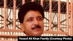 يوسف علي خان