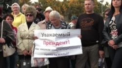 «Прекратите беспредел» – севастопольцы отстаивают свою землю на митинге (видео)
