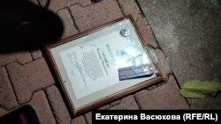 Награды ветерана МВД, брошенные под ноги полицейским в Хабаровске