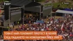 """Как изглежда """"най-големият протест от 1989 насам"""""""