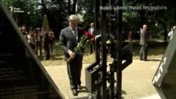 Порошенко закликав до перегляду змін польського законодавства про Інститут національної пам'яті – відео