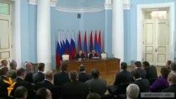 Ստեղծվելիք հայ-ռուսական միջպետական նախագահական խորհրդի լիազորություններն անհայտ են