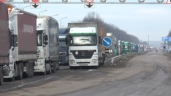 Блокада російських фур триває (відео)