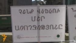 Հրազդանցիները դեմ են քաղաքին կից երկաթահանքի շահագործմանը