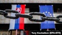 Вид на посольство Словакии в Москве, 28 апреля 2021 года.