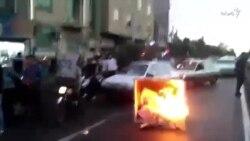 ویدئو تجمع اعتراضی در تهران