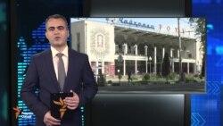 Ахбори Тоҷикистон ва ҷаҳон аз 28-уми апрели соли 2016-ум