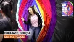 Провокационная выставка вагин открылась в Новосибирске