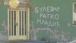 RSE u selu u kome je Mladić uhapšen