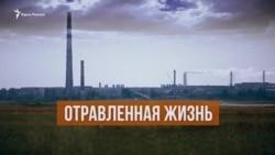 Город-призрак Армянск. Почему туда возвращаются люди? (видео)