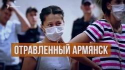 Две недели после выбросов в Армянске. Что происходит в Крыму? (видео)