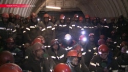 Обручальные кольца жен карагандинских шахтеров