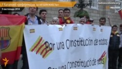 У Каталонії проходить «опитування» про незалежність від Іспанії