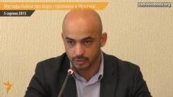 Мустафа Найєм про відео стрілянини в Мукачеві