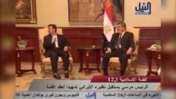Ahmadinejad Makes Landmark Visit To Egypt