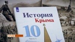 Крымских татар опять записали в предатели (видео)