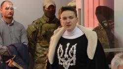 Савченко оголосила голодування (відео)