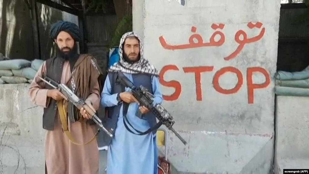Talibanski borci u Kabulu, 16. avgust 2021.