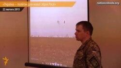 «Україна – полігон для нової зброї Росії» – заступник керівника сектору «М»