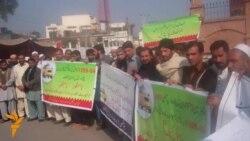 04.02.2015 Протести во Пакистан, спречен шверц на дрога во Авганистан