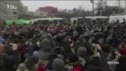 «Геть – царя» та «Навальному – свободу»: як проходили акції на підтримку опозиціонера в Росії (відео)