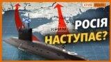 Росія тренується до наступу в Криму? (відео)