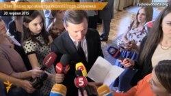 Олег Ляшко про міністра екології Ігоря Шевченка