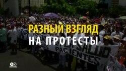 Как десятки телеканалов освещают протесты в Венесуэле (видео)