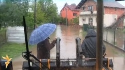 Сараево под вода