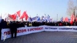 Иркутск: строители против губернатора