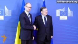 Український уряд у Брюсселі