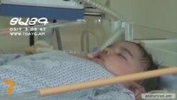 Բժիշկներին հաջողվել է կարգավորել վեց ամսական Սերյոժա Ավետիսյանի մի շարք օրգանների աշխատանքը
